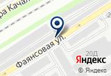«Энергоцентр» на Яндекс карте Санкт-Петербурга