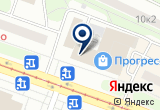 «Тритон Импорт» на Яндекс карте Санкт-Петербурга