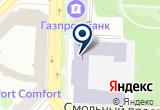 ««Sinten»» на Яндекс карте Санкт-Петербурга