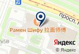 «Эй-Би-Си» на Яндекс карте Санкт-Петербурга