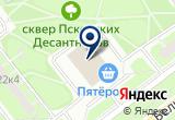 «ФОНБЕТ» на Яндекс карте Санкт-Петербурга