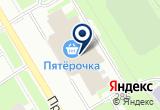 «Запекайка» на Яндекс карте Санкт-Петербурга