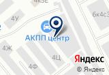 «СТО Автошкипер» на Яндекс карте Санкт-Петербурга