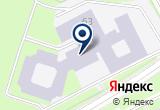 «Центр для детей-сирот и детей, оставшихся без попечения родителей №11 Фрунзенского района» на Яндекс карте Санкт-Петербурга