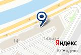«Спенс, ООО, торговая фирма» на Яндекс карте Санкт-Петербурга