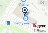 «SWGroup» на Яндекс карте Санкт-Петербурга