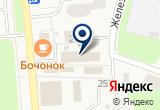 «Магазин по продаже печатной продукции на Ленинградском шоссе (Гатчинский район)» на Яндекс карте