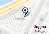 «Ниагара, ООО, строительно-ландшафтная компания» на Яндекс карте