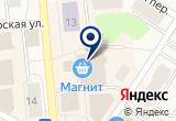 «Элис» на Яндекс карте