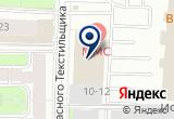 «Стрелковый клуб» на Яндекс карте Санкт-Петербурга
