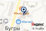 «ДИКСИ» на Яндекс карте