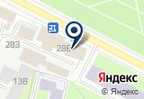 «Астра Плюс» на Яндекс карте Санкт-Петербурга