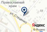 «Первое Всеукраинское Справочное Ритуальное Бюро» на Yandex карте