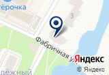«Кузя и Ко» на Яндекс карте