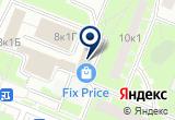 «Художественная школа «Ex libris»» на Яндекс карте Санкт-Петербурга