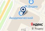 «Юджин`с» на Яндекс карте Санкт-Петербурга