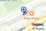 «Центр бытовых услуг (ИП Ионова А.В.)» на Яндекс карте Санкт-Петербурга
