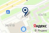«Нафаня, магазин» на Яндекс карте Санкт-Петербурга