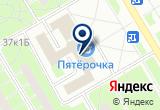 «КАРАКУРТ ИГРОВОЙ ЦЕНТР ООО» на Яндекс карте Санкт-Петербурга