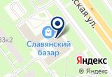 «Тексэлен» на Яндекс карте Санкт-Петербурга