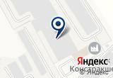 «Логистика-Запад» на Яндекс карте