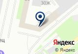 «Насосэнергострой» на Яндекс карте Санкт-Петербурга