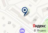 «Зоомир» на Яндекс карте