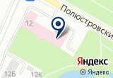 «МОРГ ПРИ МЕДСАНЧАСТИ № 19 АО ЛМЗ» на Яндекс карте Санкт-Петербурга