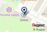 «ФАКТ» на Яндекс карте Санкт-Петербурга