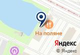 «СпбДиректор» на Яндекс карте Санкт-Петербурга
