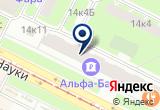«Хочу Приехать» на Яндекс карте Санкт-Петербурга