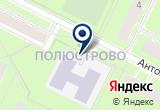 «Золотой мост, ООО, строительно-инжиниринговая компания» на Яндекс карте Санкт-Петербурга