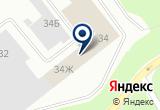 «Северо-Западная Табачная Компания» на Яндекс карте Санкт-Петербурга
