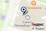 «ЛенВанна, компания» на Яндекс карте