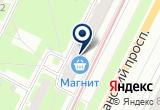 «ЭРУДИТ КНИЖНЫЙ МАГАЗИН» на Яндекс карте Санкт-Петербурга