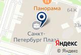 «Эр-Стайл Северо-Запад, IT-компания» на карте