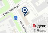 «Алоко» на Яндекс карте Санкт-Петербурга