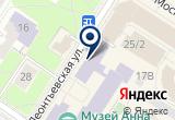 «Царскосельская гимназия искусств им. А.А. Ахматовой - Пушкин» на Яндекс карте Санкт-Петербурга
