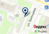 «Dancing Bear Tours, компания экскурсионных туров для иностранцев» на Яндекс карте