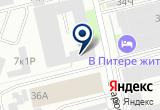 «ХБО при РАН фирма Вита» на Яндекс карте Санкт-Петербурга