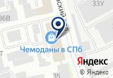 «Маяк» на Яндекс карте