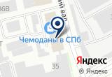«Пико, торговый дом» на Яндекс карте Санкт-Петербурга