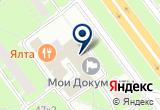 «Ювента, сеть салонов красоты» на Яндекс карте Санкт-Петербурга