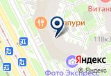 «Центр развития Эталон, ООО» на Яндекс карте Санкт-Петербурга