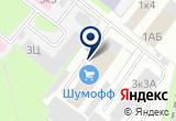 «Апдейт Системс, ООО, монтажная компания» на Яндекс карте