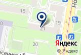"""«""""Autobahn"""" ИП Тетерюк» на Яндекс карте Санкт-Петербурга"""