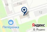 «Каблучок, обувная мастерская - Пушкин» на Яндекс карте Санкт-Петербурга