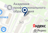 «Сантекс, ООО» на Яндекс карте Санкт-Петербурга