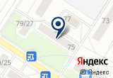 «Царское Село, телерадиокомпания - Пушкин» на Яндекс карте Санкт-Петербурга