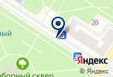 «ООО Питерпрофиль - Всеволожск» на Яндекс карте Санкт-Петербурга